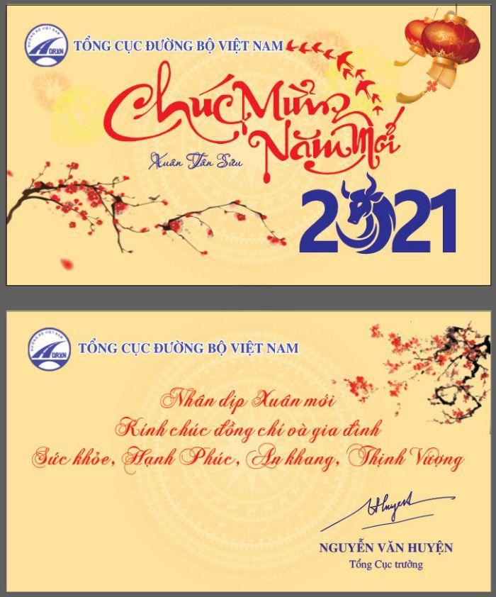 mẫu thiệp chúc mừng năm mới sang trọng